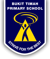 List of primary schools in Singapore - Wikipedia